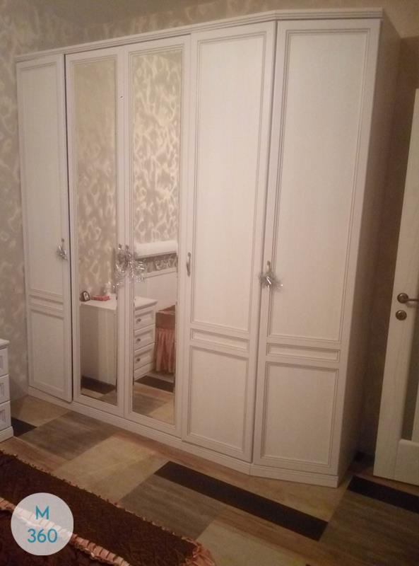 Белый шкаф Уют Арт 000080355
