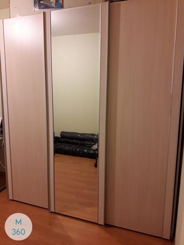 Шкаф в ванную с корзиной Котлас Арт 000714546