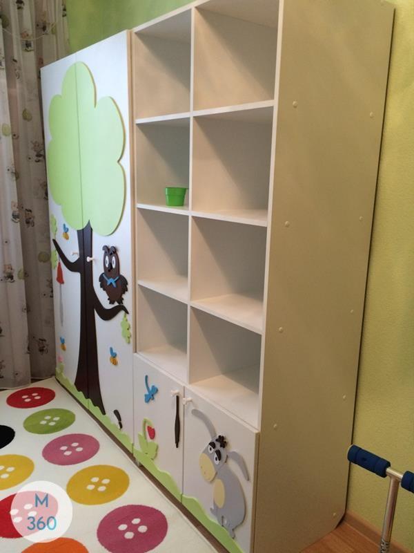 Детский книжный шкаф Арлингтон Арт 000957581