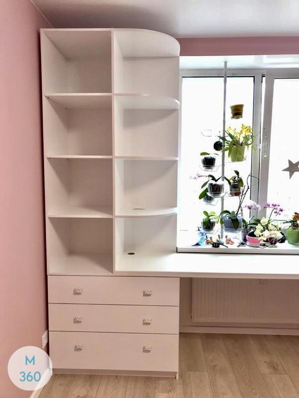 Шкаф для школьника Дейтон Арт 006261763