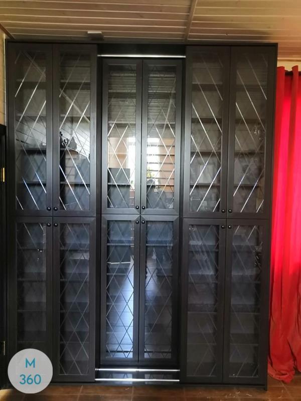 Книжный шкаф Ирвинг Арт 006899846