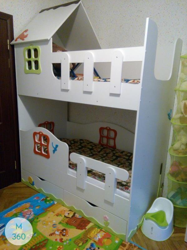 Детский шкаф Сан-Томе Арт 008417542