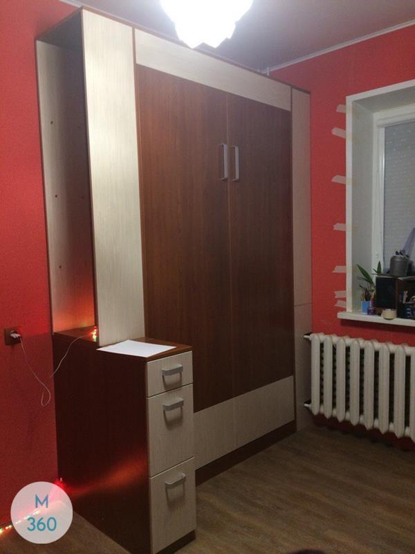 Шкаф кровать Сантьяго Арт 009744500