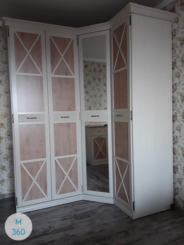 Белый шкаф Берлингтон Арт 009851558